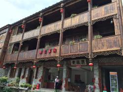 Mingtun Inn, Tianlong Tunbao Back Street, Inside the Old Town, 561007, Pingba