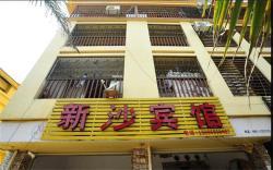 Xinsha Hotel, No.7, Building 3, Jinshatan , 666100, Jinghong