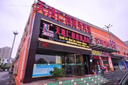 Yuzhiyuan Guesthouse, No.18, Huanghe Road, 817000, Delingha