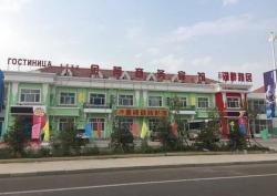 Jindi Business Hotel, No. 29, Biguiyuan Business Street., 021410, Manzhouli