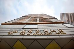 Yue Ju Apartment Hotel, A,No.8 Hongtu Road,Jinyintan Avenue,Dongxihu,, 430040, Jiangan