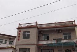 Shengsi Haiyue Inn, No. 37 Longxing West Road , 316000, Shengsi