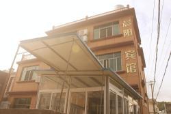 Shengsi Chenyang Guesthouse, No.12 Nianzi Alley, Gaochangwan Village, Caiyuan Town, 202450, Shengsi