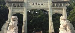 Zhoushan Putuo Mountain Buddha Farmhouse, 101 No.8 Building 7 Zhongshanxincun Putuo District of Zhoushan City, Zhejiang Province, 316000, Zhoushan