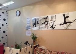 Chongqing Wuduqin Family Apartment, 8-3, Wudu Mansion, No.139 Xiaolongkanzheng Street, Shapingba District, Chongqing, 404100, Chongqing