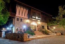 Hotel Izvora 2, 1 Konstantin Rusevich str., 5029, Arbanasi