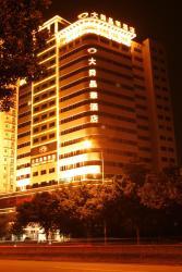 Daysun Park Hotel, No.277 Zhongshan Road West, 510665, Guangzhou