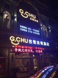 G Chu Hotel Jingzhou Shashi Coach Terminal Branch, No. 2-6 Taqiao Rd, Shashi District, 434000, Jingzhou