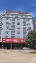 City 118 Hotel Qiubei Puzhehei, Yingbin Road, Xincheng District, Qiubei County, 663200, Qiubei