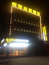 G Chu Hotel Jingzhou Institute of Technology Branch, No.3 Part A, New Community, Quyuan S Rd, S Ring Rd, Jingzhou District, 434000, Jingzhou