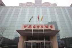 Imperial Garden Jinyue Hotel, No.9 Xiaoqiang road,Xinhualing district, 030000, Taiyuan