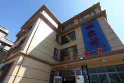 Chengsi Du's Home Inn, No.103 Xingji road,Jihu lake, 202450, Shengsi