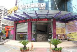 G Chu Hotel Jingzhou Sydney Impression Branch, No.36 Sydney Impression, Beihu Rd, Shashi District, 434000, Jingzhou