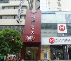 Elan Hotel Zhenjiang Yaohan Babaiban, No.379, East Zhongshan Road, 212000, Zhenjiang