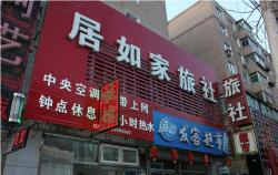 Jurujia Hotel, No. 14, Shashan Street., 110000, Shenyang