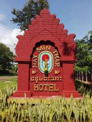 Nay Min Thar Hotel, New Popa ,Kyaukpandaung Township. Mont Popa, 11101, Popaywa