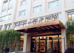 Gardenia Hotel, No. 2868 Kangshen Road, Zhoupu Town , 200000, Nanhui