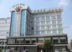 G Chu Hotel Jingzhou Jinjia Branch, No.99 Jiangjin E Rd, Shashi District, 434000, Jingzhou