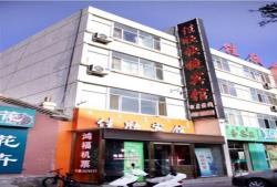 Jiaxin Hotel, Opposite to the east gate of Zuanshi Plaza, 016000, Wuhai
