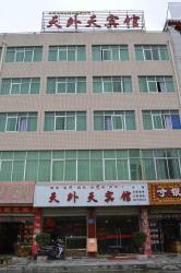 Tianwaitian Inn, No.20 Zhufeng Road, Taiyang Island, Chengguan District, 850000, Lhasa