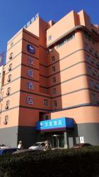 Hanting Express Yantai Development District Changjiang Road, No.3 Changjiang Road, 264000, Fushan