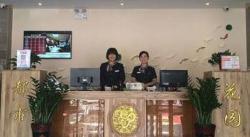 City Garden Hotel, No. 198, Lianyi Street, Ligezhuang Town, Jiaozhou, 266300, Jiaozhou