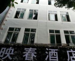 Yingchun Hotel, Guanyintang Shequ, 679100, Tengchong