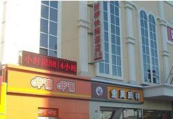 Super 8 Hotel Beijing Mentougou Xinqiao Street, No. 80 Xinqiao Street, 100000, Mentougou