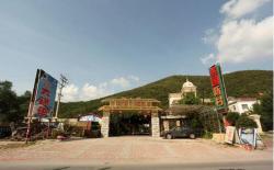 Taoyuan Xincun Rural Guesthouse, No. 45 Hanjiayu Village , 114045, Anshan