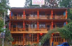 Xianqiao Home Inn, Guanyin valley,Shangli old town, 625000, Yaan