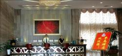 Huangqi Peninsula Hotel, Building P, Huangqi Peninsula Garden, Nanhai District, 528248, Nanhai