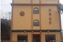 Yuanyang Xianyun Shanju Hotel, Shengcun Village, Xinjie Town, 662400, Yuanyang