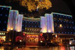 Shaoxing Haigang Hotel, No. 639 South Jiefang Road, Yuecheng District, 312000, Shaoxing