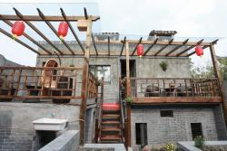 Xitang Ruiheyuan Boutique Private Garden Inn, Lane 44 Beishan Street Xitang Town, 314100, Xitang