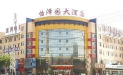 Wuhai Yizeyuan Hotel, No. 2 South Jiefang Road, 016040, Wuhai