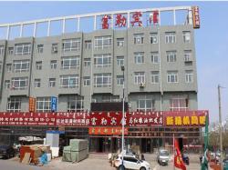 Fule Hotel, 3 building Shangwulou,South of Yongxing Shangcheng, 029200, Huolin