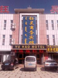 Yuhao Business Hotel, 50 East to Bus Station, 024500, Chang-han-pu