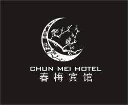 Chumy Hotel, No. 26 Changjiang Avenue, Shilu Town, 572700, Changjiang