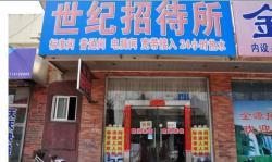 Century Guesthouse, No. 41-1, Shiwei Road, 118000, Dandong