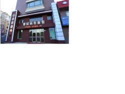 Yaju Business Hotel, Jinhan xingyuan,150 meters to the CulturePalace, 111000, Liaoyang