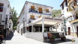 Apartamentos Castillo Cazorla, La Hoz, 3, 23470, Cazorla