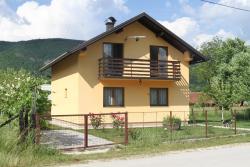 Todorcevic, Sokolac bb, 70270, Šipovo