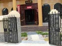Sanya Yihexuan Inn, Near Christianity, Shengli Road, Hong Sha Town, Yu Ya Avenue, Yuanhai Shi Jiao, 572099, Sanya