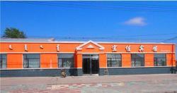 Yijia Homestay, Bayan Hure Rd, Old Barag Banner, Hulunbuir, 021500, Old Barag