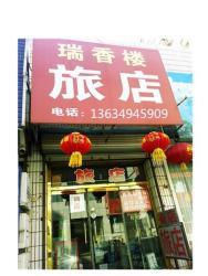Ruixianglou Inn, Laoxianwei xihutong,, 121400, Heishan