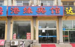 Gangyuan Hotel, Opposite to Tangshan Port Building, Seaport Development Zone, 063611, Laoting