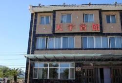 Huanren Tianyu Inn 1st Branch, Minzu Rd, Huanren County, 117200, Huanren