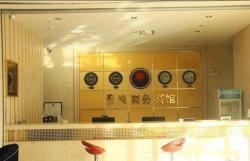Jinghong Business Hotel, Block B, Jinrong Fortune Centre, Development Zone, 014000, Baotou