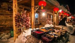 Mudanjiang Hailin Xuexiang Sanqianli Homestay, Shuangfeng Forest Farm, Changting, 157000, Hailin
