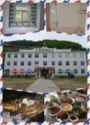 Xiaojiucaigou Farmstay, Xiaojiucaigou Village, Hongshi Town, 118200, Kuandian